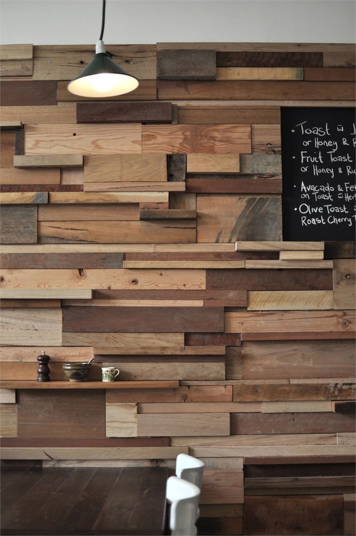eye-catching-textured-accent-walls-for-every-space-8