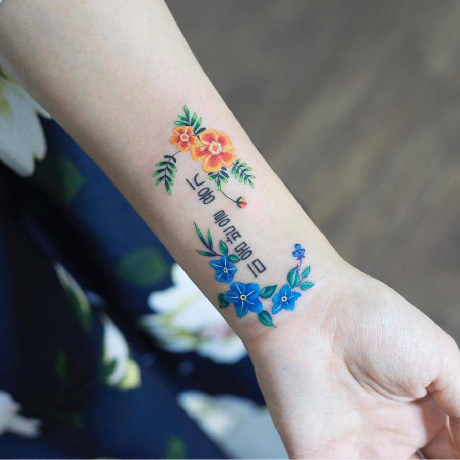Delicate-and-Cute-Ornamental-Tattoos-11-900x900